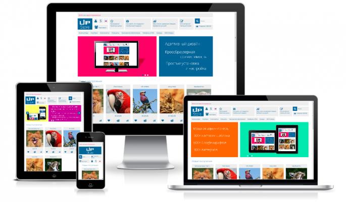 Создание адаптивной мобильной верстки для вашего сайта